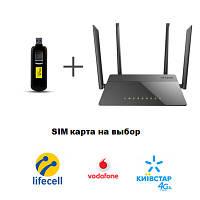 Резервный 4G/3G интернет для офиса, склада, магазина
