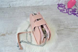 Сумочка клатч Katty на цепочке с заклепками пудра женская, фото 3