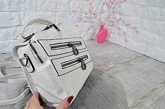 Сумка-рюкзак Молния Компакт городская белая женская, фото 3