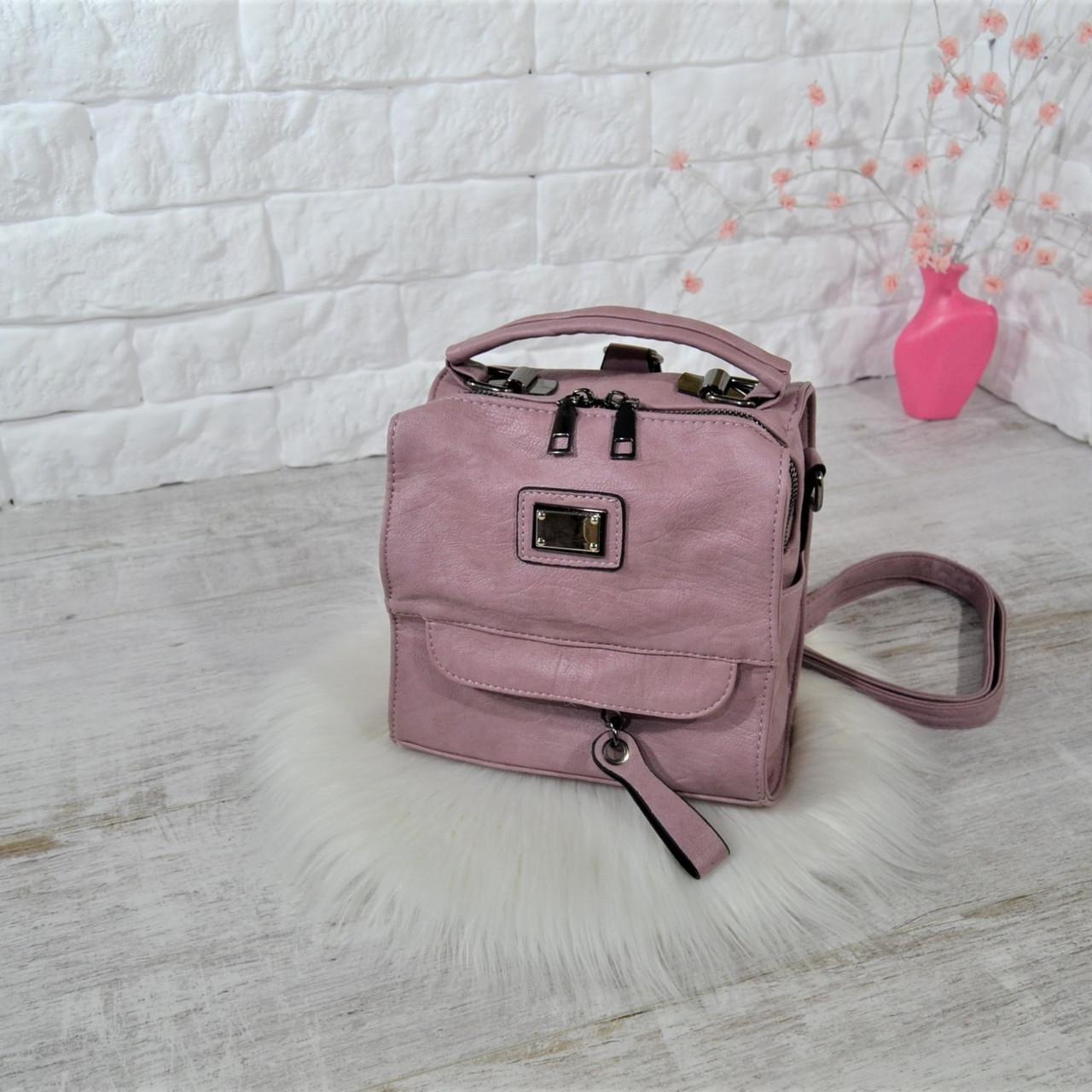 Сумка-рюкзак Fashion Lusha Компакт городская женская сиреневая