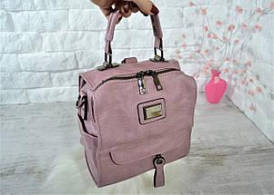 Сумка-рюкзак Fashion Lusha Компакт городская женская сиреневая, фото 3