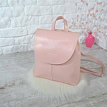 Женский рюкзак-сумочка Star .Пудровый (пудра), фото 2