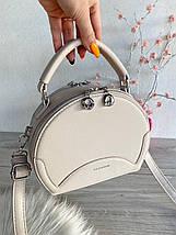 Сумочка кругляш Fashion с длинным ремешком через плечо молочная женская, фото 3
