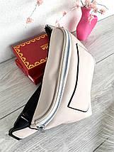 Поясная сумочка Банана🍌 с широким текстильным ремешком бежевая женская, фото 3