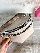 Поясна сумка PRO з текстильним ремінцем бежева жіноча, фото 3