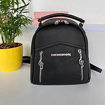 Женская городская сумка-рюкзак , Michael Коrs,на молнии .Чёрный, фото 2