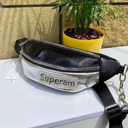 Поясна сумка (бананка) Superem з широким текстильним ремінцем чорна - срібло жіноча, фото 2