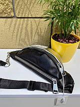 Поясна сумка (бананка) Superem з широким текстильним ремінцем чорна - срібло жіноча, фото 3