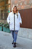 Куртка  осень плащевка  в больших  размерах Белый, 56-58