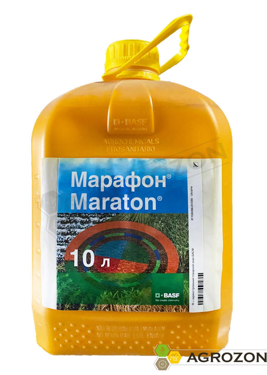 Гербицид Марафон, BASF - 10 л