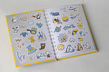 Щоденник Черепушки, фото 3