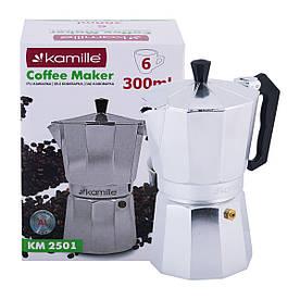 Кофеварка гейзерная Kamille 300мл из алюминия KM-2501