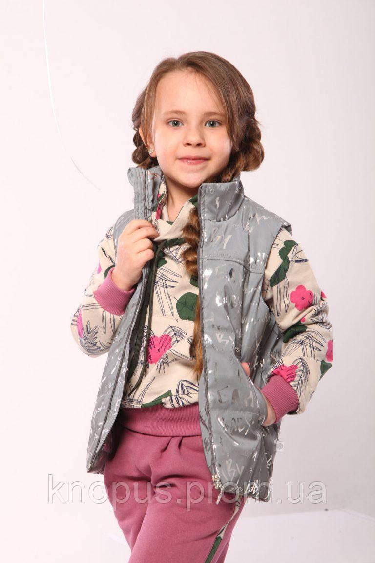 Жилет из плащевой ткани светоотражающий для девочки, Модный карапуз, размеры 116-134