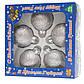 Набор елочных шаров 5*5шт., стекло, серебро, с присыпкой (390069-7), фото 2
