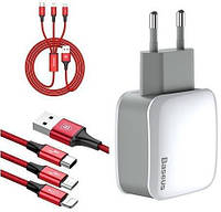 Блок питания Baseus Letour+3-in-1 Red Cable White+Silver
