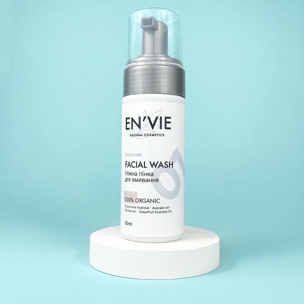 Пенка для умывания и очищения кожи лица от EN`VIE 150 мл.