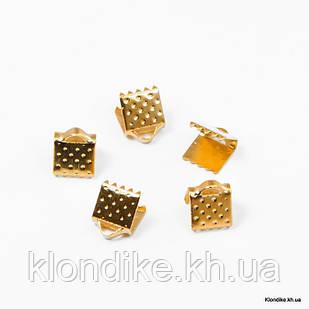 Кінцевики Затискачі для Стрічок, Залізні, 6×7 мм, Колір: Золото (50 шт.)
