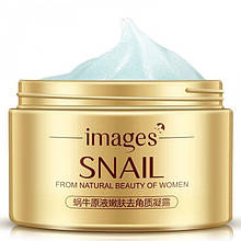 Пилинг-скатка с муцином улитки Images Snail 140 г