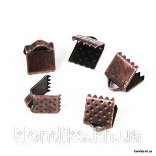 Концевики Зажимы для Лент, Железные, 6×7 мм, Цвет: Медь (50 шт.)