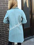 Весеннее осеннее женское бирюзовое кашемировое пальто, фото 3