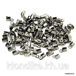Концевики-Зажимы для Шнура, Железные, 6×3×2.3 мм, Цвет: Оружейная Сталь (200 шт.)