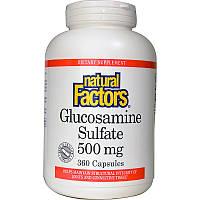 Глюкозамин сульфат, Natural Factors, 500 мг, 300 капсул