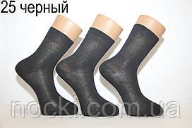 """Мужские носки средние хлопчатобумажные """"Стиль"""",эконом класс 25 черный"""