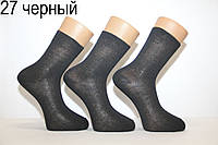 """Мужские носки средние хлопчатобумажные """"Стиль"""",эконом класс 27 черный"""