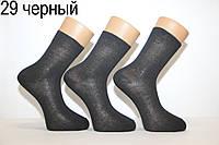 """Мужские носки средние хлопчатобумажные """"Стиль"""",эконом класс 29 черный"""