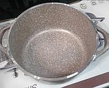 Набор кастрюль LEXICAL LG-141001-5 гранитное покрытие, 10 предметов 20/24/28/28/32 см, Golden, фото 6