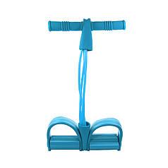 Еспандер для преса і рук Lianjia Blue 4 трубки багатофункціональний з ручками