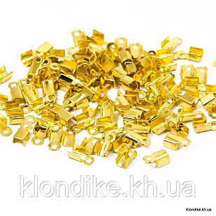 Концевики-Зажимы для Шнура, Железные, 6×3×2.3 мм, Цвет: Золото (200 шт.)