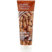 Лосьон для рук и тела (миндаль), Desert Essence, 237 мл