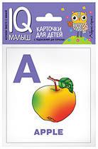 IQ малюк. ENGLISH картки