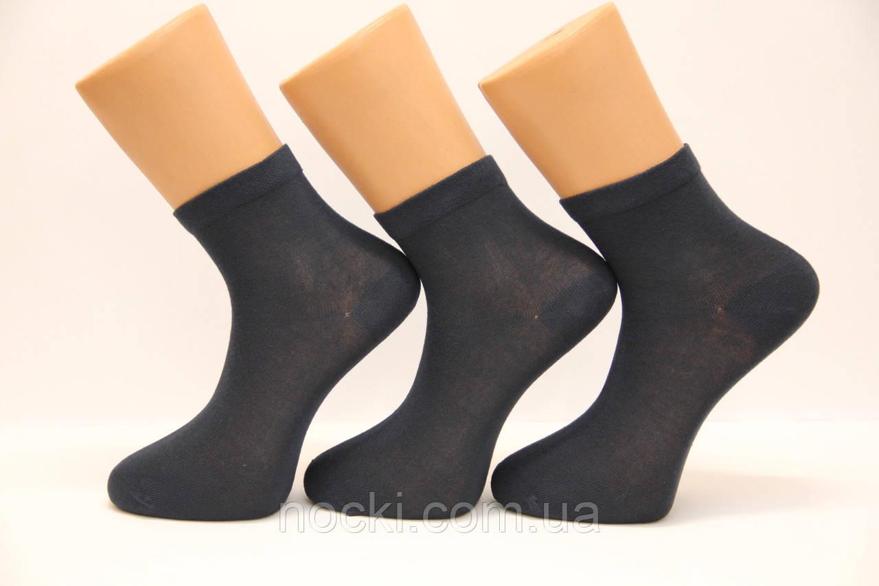 Мужские носки средние с хлопка,кеттельный шов Маржинал40-45 темно серый