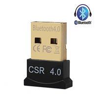 USB-адаптер Bluetooth Ресивер CSR 4.0 Dongle
