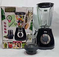 Блендер-измельчитель с кофемолкой DSP KJ 2056  400W 5 скоростей, Блендеры