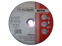 Круг отрезной Vulkan 115*6*22 сталь