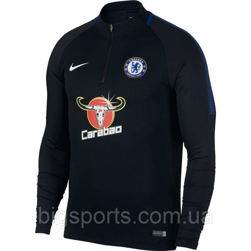 Кофта чоловік. Nike Cfc M Nk Dry Sqd Dril Top (арт. 905173-011)