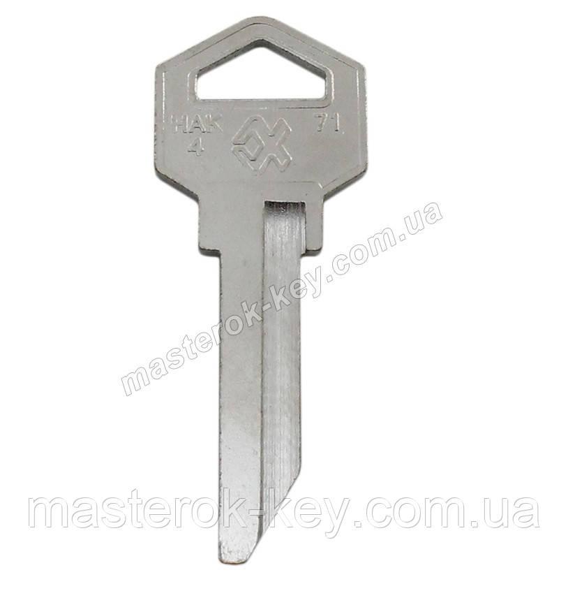Заготовка ключа HAK-4