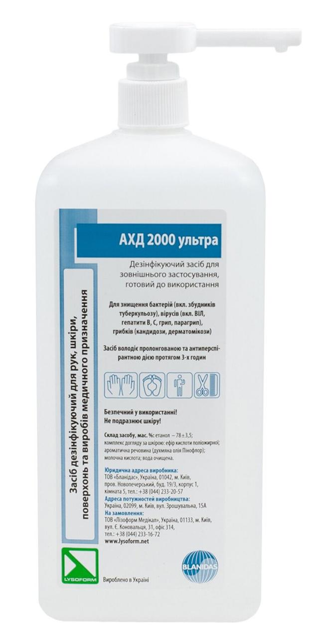 Антисептик для рук АХД 2000 ультра, 1000 мл