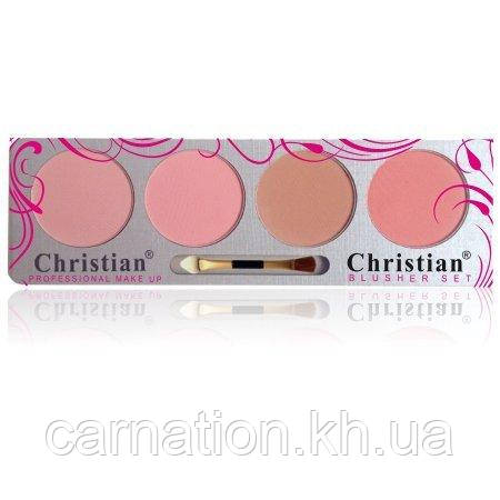 Румяна Christian Blusher Set B 04
