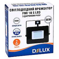 Прожектор ЛІД 30Вт з датчиком руху DELUX