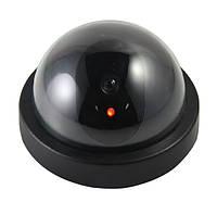 Камера видеонаблюдения обманка муляж купольная 6688, муляж камеры видеонаблюдения, камера муляж, муляж камеры