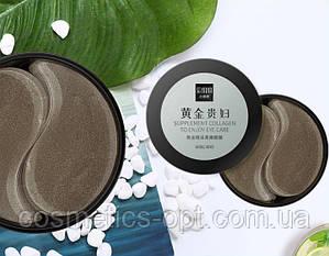 Коллагеновые патчи для глаз Senana Black Supplement Collagen To Enjoy Eye с экстрактом чёрного жемчуга, 60 шт