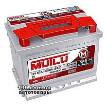 Аккумулятор автомобильный MUTLU L3.63.060.B 12 V 63AH EU