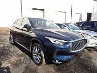 Авто из США 2019 INFINITI QX50 Essential