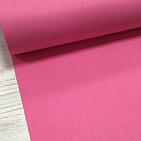 Ткань поплин De Luxe, однотонный ярко-розовый (Турция шир. 2,4 м) №32-23 ОТРЕЗ (2*2,4)