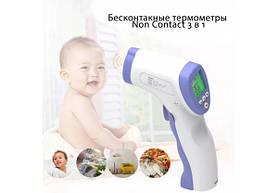 Инфракрасный бесконтактный термометр Non contact TY8551 01460