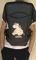 Рюкзак- переноска RAINBOW  № 15  excluzive  ( графитовый ) Womar